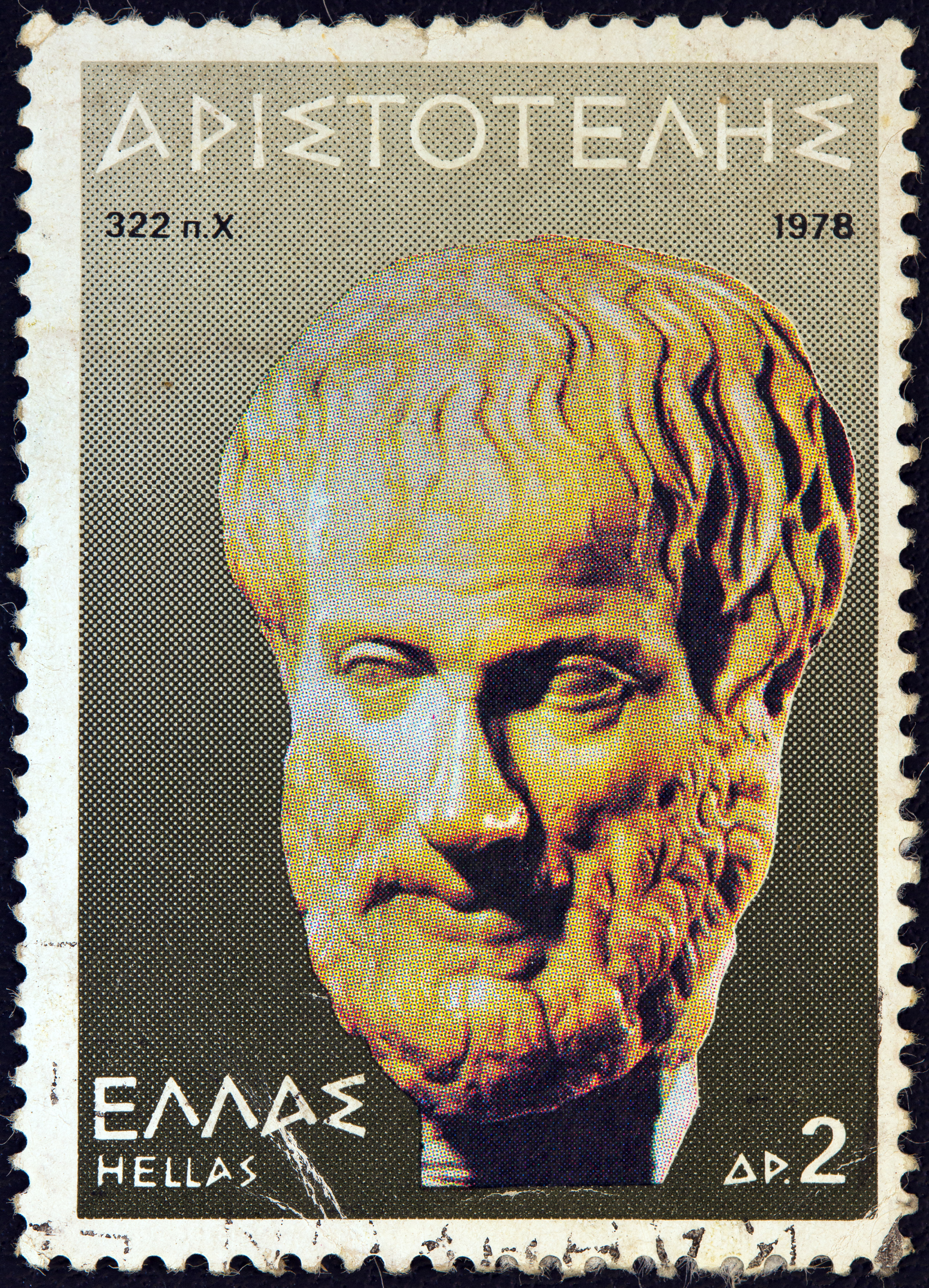 research papers aristotle virtue happiness January 15, 2017 essays, philosophy steve johnson confucius and aristotle on virtue philosophers aristotle and confucius are both famous persons in the world's history aristotle widely links the concept of virtue with happiness.