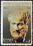 Bust of Aristotle (Greece 1978)