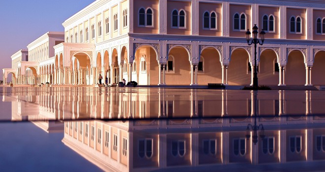 American-University-of-Sharjah-660x350